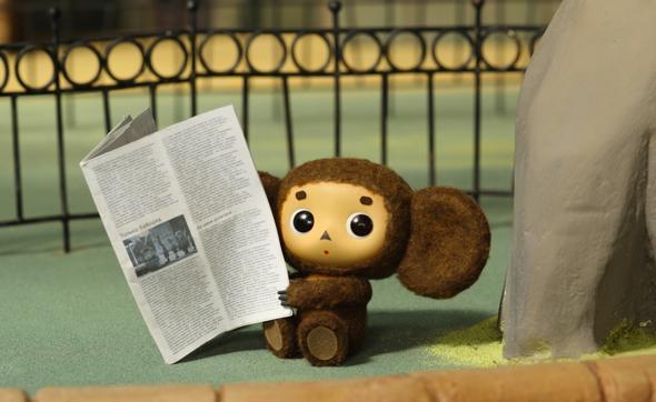 th_『チェブラー7%+ 動物園へ行$_!Y%a%$%s.jpg