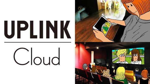 th_Cloud_main_logo_16.9s.jpg