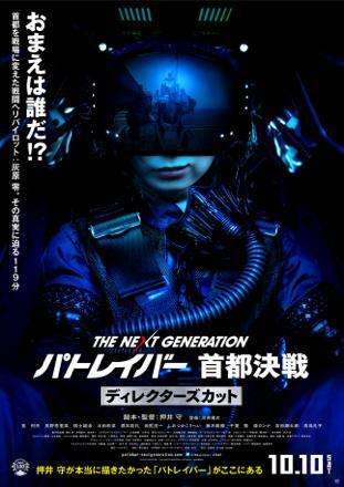 th_DC_poster.jpg