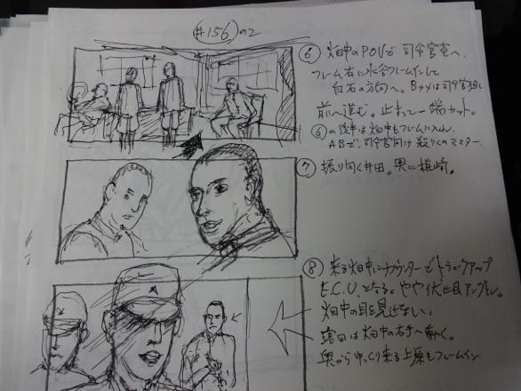 th_DSC00222.jpg